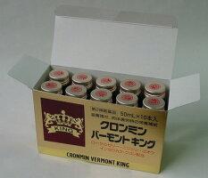 キング10本箱