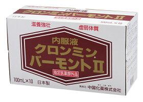 リンゴ風味で飲みやすい滋養強壮剤!クロンミンバーモント!