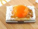 食品サンプル グッズ 名刺ケース カードケース 卵かけご飯【送料無料】