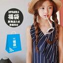 【HAPPY BAG】夏商品5点入りハッピー福袋・キッズ福袋...