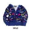 17AW51720130クレイジーゴーゴー子供服/キッズロックスターライダースPK