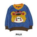 【新作】 31820110A チェリッチュ POCO CLUB TR 親子コーデ おそろい キ...