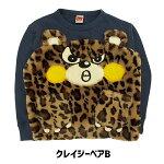 【新作】51820126クレイジーゴーゴーベアハンドワイドTR子供服キッズ