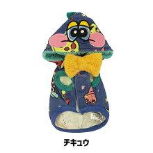 【新作】51823901クレイジーゴーゴーDOGキョウリュウのBOONTK子供服キッズ