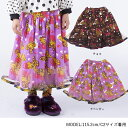 【新作】スカート かわいい 31920304 Teddy LSK チェリッチュ 子供服 キッズ...