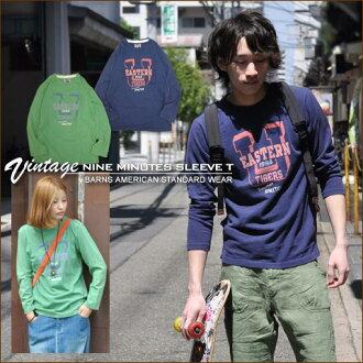 SALE Barnes * U, 9 pm EASTERN ★ vintage sleeves T shirt!