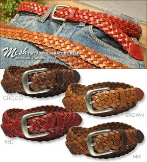 Simple ★ cowhide mesh belt♪