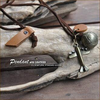 Globes & airplane ★ pendant!
