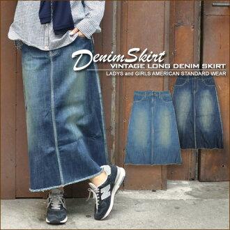 10 Year anniversary! Now Mike SALE [Kansai girls style s] ★ vintage denim skirt! vol.6 [shipping]