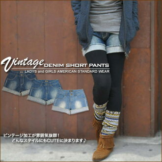 [Kansai girls style s] 10th anniversary commemorative SALE vintage denim shorts ★ ♪ [shipping]