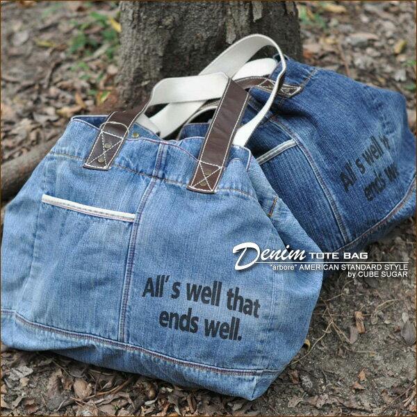 Vintage denim ★ tote bag!