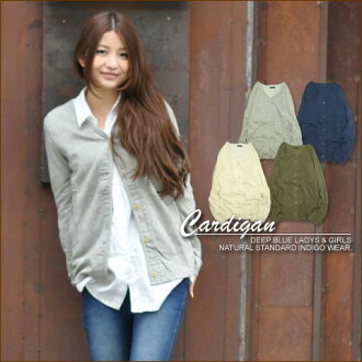 SALE soft gauze Indian Cardigan