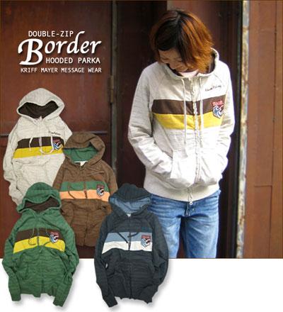 クリフメイヤーDouble-zip BORDER hooded parka ボーダー☆差番手Wーzipパーカー
