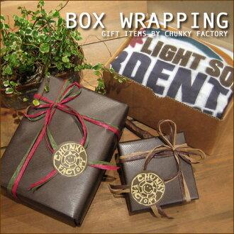 BOX wrapper [standard size]
