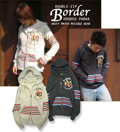 クリフメイヤーDouble-zip BORDER hooded parka ボーダー☆Wーzipパーカー