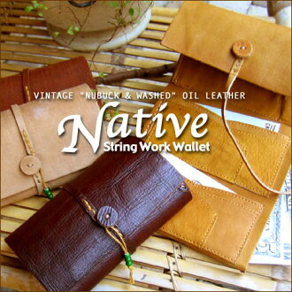 """NUBUCK & WASHED"" VINTAGE OIL LEATHER = NATIVE = STRING WORK WALLET native ☆ ストリングワークウォレット == GREEN BEADS"