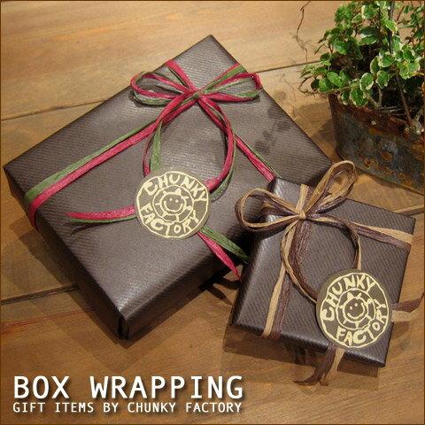 BOX wrapper [mid-size]