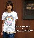 【KRIFF MAYER】×【CHUNKY FACTORY】みんなかっこいいよ!