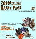 2009★新春福袋〜♪