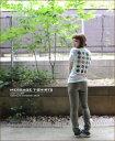 リーフ国旗とにじんだプリントがCOOL!【KRIFF MAYER】クリフメイヤーMESSAGE T-shirts葉っぱ☆...