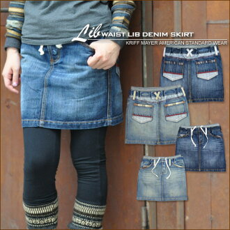 Waist lib ★ vintage denim skirt