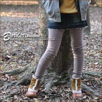 Fraise ★ horizontal stripe leggings