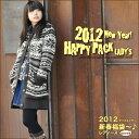 〔送料無料〕【KRIFF MAYER】クリフメイヤー2012福袋〜♪ 《レディース》(当店だけの特典 ...
