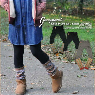 SALE Jacquard ★ knit toggle leggings
