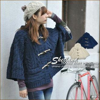 11 Anniversary commemoration SALE Shetland ★ crochet カウチンポンチョ.