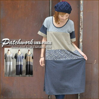 SALE patchwork switching ★ one piece!
