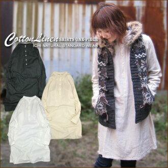 Cotton linen shirt dress!