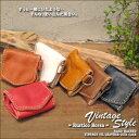 ビンテージな雰囲気がCOOL!ヨーロピアンレザー =ルスティコ ボルサ=【Vintage Style COIN CA...