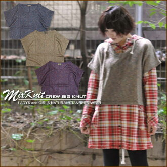 Just SALE knit mix ★ crew loose knit.