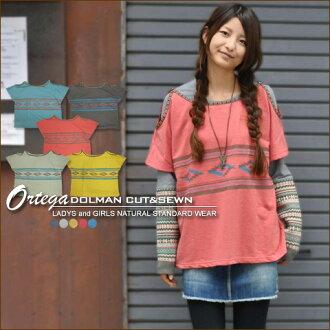 11 Anniversary commemoration just SALE82% [Kansai girls style s] Ortega pattern mini back hair ドルマンカットソー ♪ [shipping]