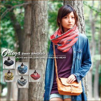 SALE45% [Kansai girls style s] Ortega pattern mini back hair snood! vol.7 [shipping]