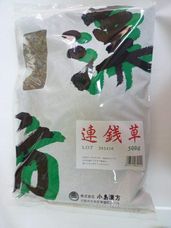 健康食品, その他 ()500g