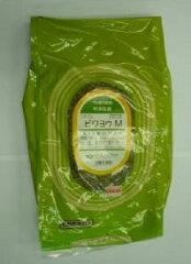 枇杷葉(ビワヨウ・びわよう・ウチダ和漢薬)