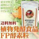 Vegetable_img01