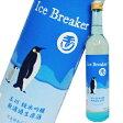 【要冷蔵】玉川 Ice Breaker アイスブレーカー 500ml【18時まで即日発送☆】【あす楽_土曜営業】【あす楽_日曜営業】