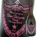 ドンペリニヨン ロゼ 2004年 750ml 正規品 (箱なし)