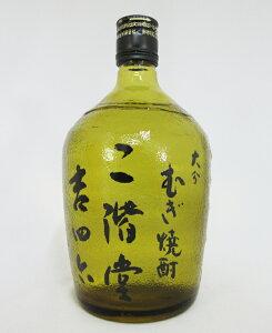 本格焼酎二階堂「吉四六」瓶ナンバー1