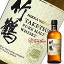 竹鶴 NV ピュアモルト NEW ホワイトラベル 700ml (箱なし) 新 リニューアル アサヒ ニッカ ウイスキー