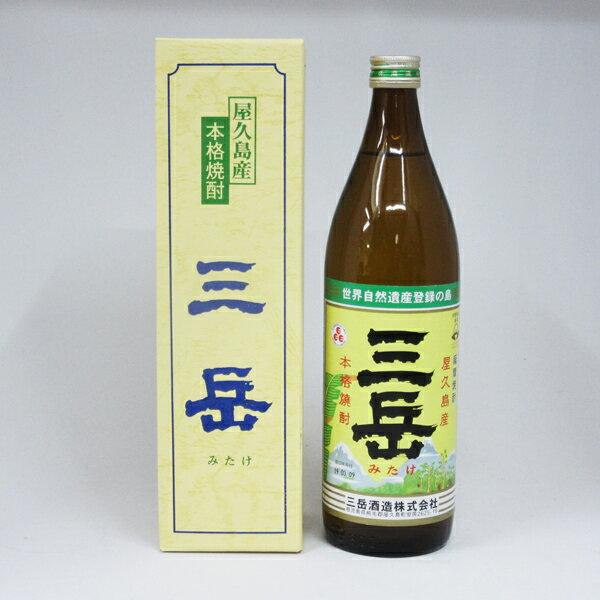 三岳 900ml (専用BOX入)