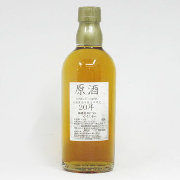 NIKKA WHISKY 原酒20年 北海道余市蒸留所限定 60度 500ml (箱なし)