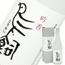 本格米焼酎 吟香 鳥飼(ぎんか とりかい) 720ml (専...