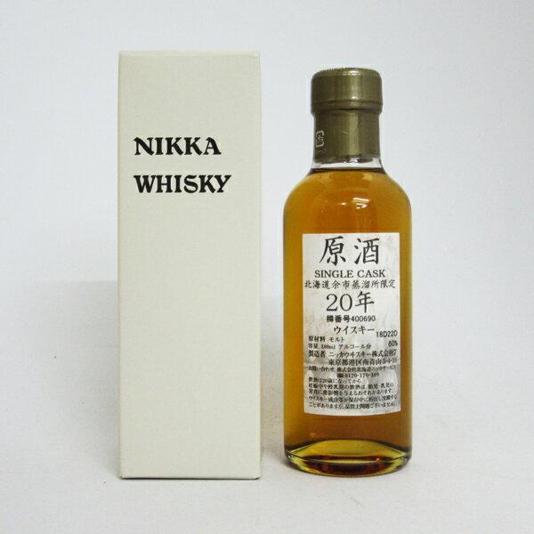 NIKKA WHISKY 原酒20年 北海道余市蒸留所限定 60度 180ml (専用BOX入り):中央酒販