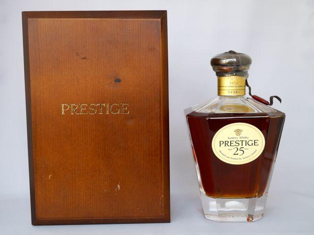 【レトロ】サントリーウイスキー プレステージ PRESTIGE 25年 43度 750ml (専用木箱入り):中央酒販