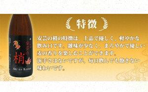 本格麦焼酎安芸の梢(あきのこずえ)25度1800ml【18時まで即日発送☆】【あす楽_土曜営業】【あす楽_日曜営業】