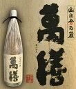 萬膳(まんぜん) 25度 1800ml 万膳酒造 本格芋焼酎