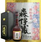 【レトロ】長期熟成酒 楽酔喜酒 森伊蔵 1996年 25度 600ml (豪華専用木箱入)